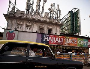 haji-ali-juice-cell